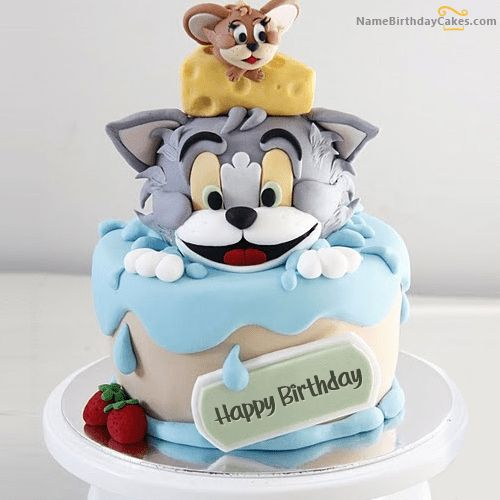 Happy Birthday Cake With Name Free Download Happy Birthday