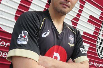 Vissel Kobe 2015 Asics 20th Anniversary Jersey