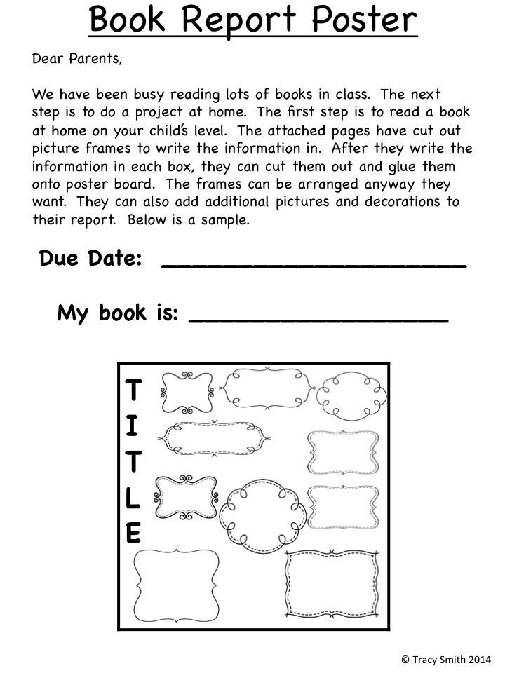 friendly letter book report