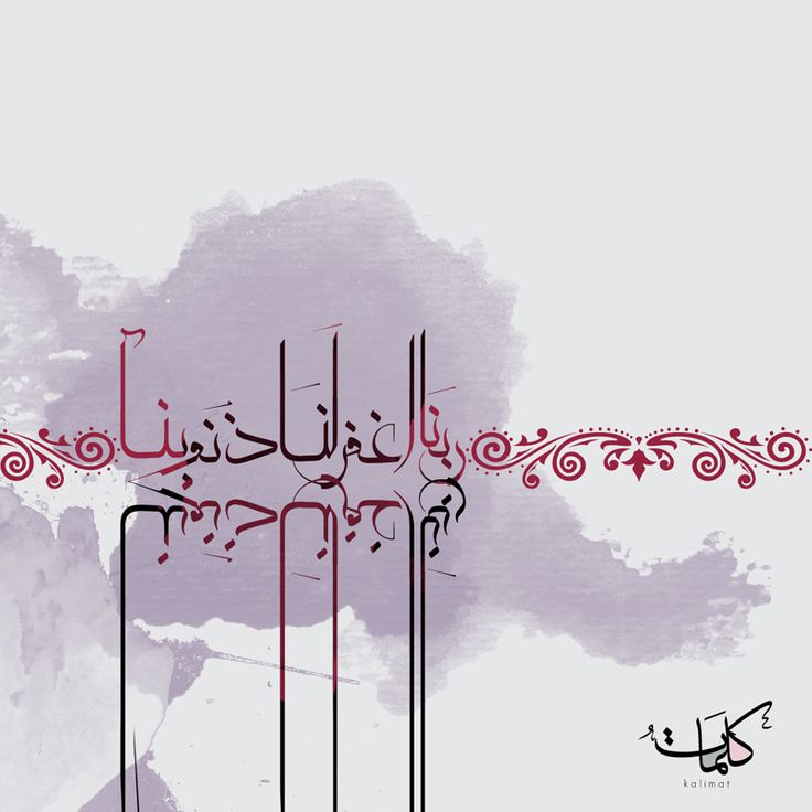 خط عربي. Beautiful in whatever language.