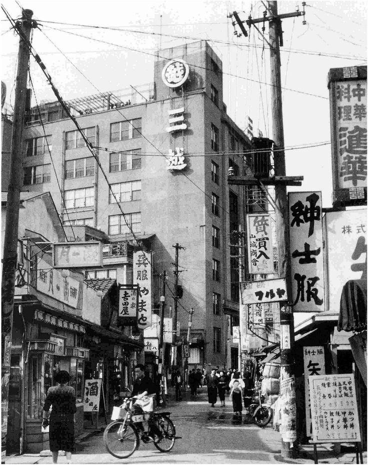 1951 新宿