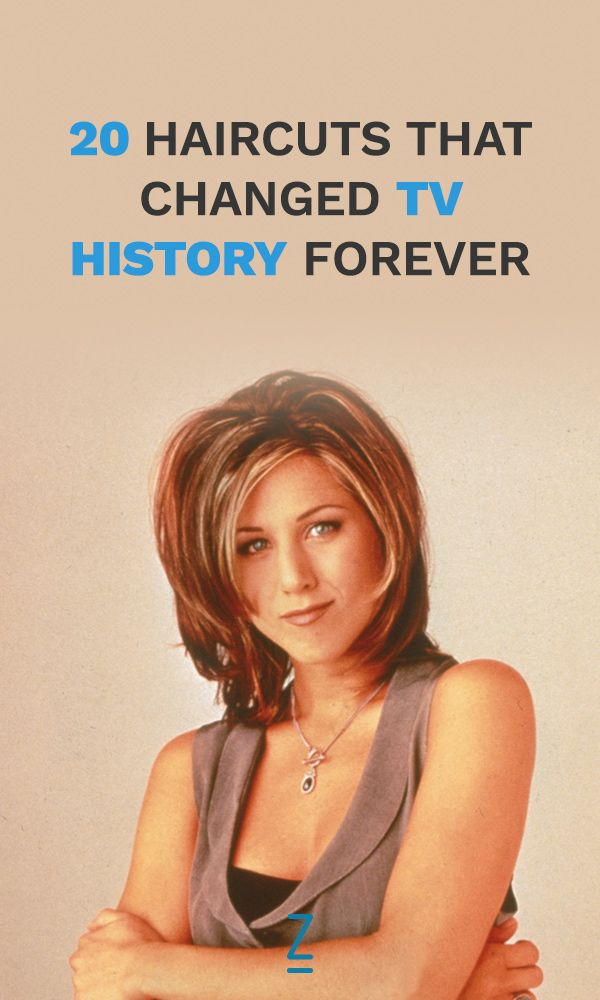 """Remember when """"The Rachel"""" was something people asked for at a hair salon?"""