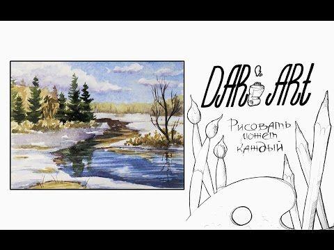 """Как нарисовать портрет гуашью! ЗАПИСЬ ВЕБИНАРА """"Баллада о солдате"""" - YouTube"""