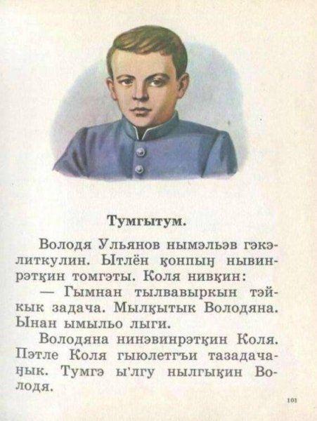 Володяна - Алекс ША