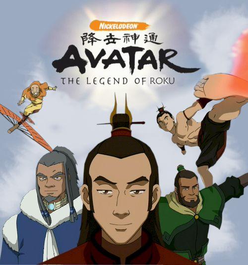 Avatar Book 2: 1000+ Images About Avatar Stuff On Pinterest