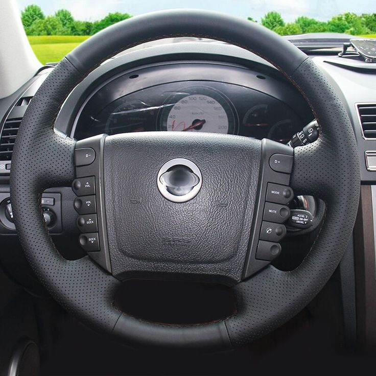 Compare Discount BANNIS Black Artificial Leather DIY Hand-stitched Steering Wheel Cover for Ssangyong Rexton Rexton W Rodius #BANNIS #Black #Artificial #Leather #Hand-stitched #Steering #Wheel #Cover #Ssangyong #Rexton #Rodius