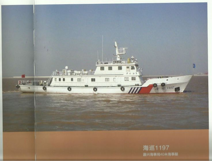 plywood electric military patrol used speed boat for fish#military patrol boat for sale#boat