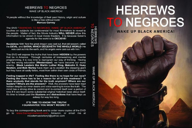 "My name is Ronald Dalton Jr, the Author of the ""Hebrews to Negroes"" Book series that is currently sweeping the Globe, waking up the ""Real Children of Israel"". The God of our fathers, Abraham, Isaac and Jacob has given me a ""vision"" for his ""Chosen Seed"". That vision is to wake up ""HIS PEOPLE""..."