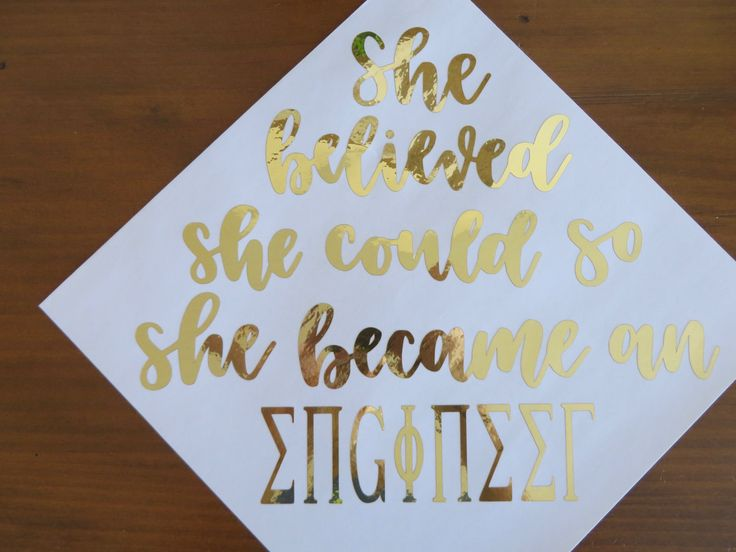 Custom Graduation Cap Calligraphy Sticker    Sticker, adhesive, lettering, cursive, decoration, quote, verse, saying, flowers, flowers, girly