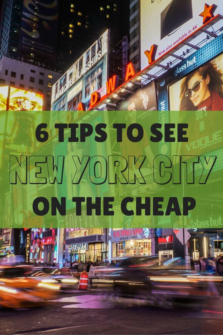 Best 25 new york city attractions ideas on pinterest for Cheap attractions in new york city