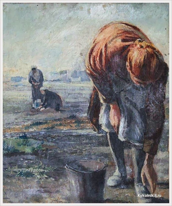 Пименов Юрий Иванович (Россия, 1903-1977) часть III — 1940 -е годы. - «Впечатления дороже знаний…»(potato planting)