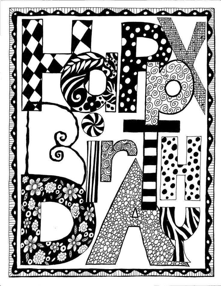 Card invitation design ideas black and white birthday