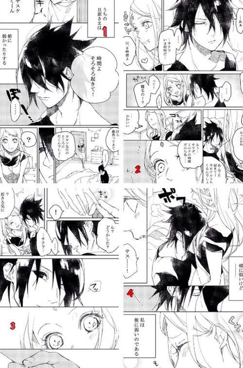 Imagen de sakura, sasuke, and sasuke uchiha