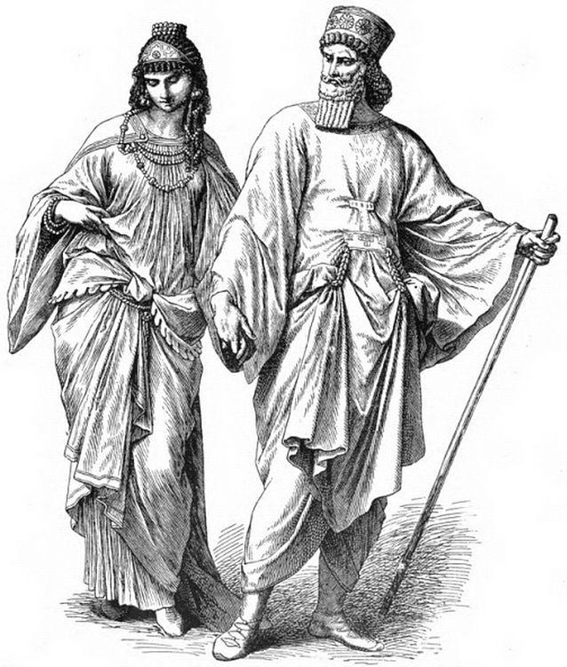 Ancient Medes