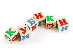 Купить кубики из дерева для детей: цены и фото игрушек от интернет-магазина Томик