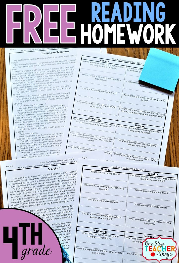 Free Reading Homework for 4th grade. This 4th grade reading homework is aligned with the common core reading standards. Can also be used as morning work or reading centers. Perfect for reading comprehension practice!
