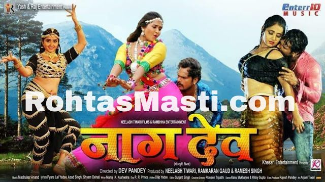 Naagdev Khesari Lal Yadav Wiki Full Hd Bhojpuri Movie 2019 Download Movies 2019 New Movies Bollywood Movie