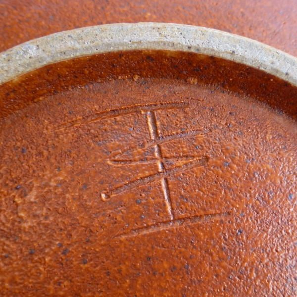 Ian Smith (1948-) Pottery Mark.  Australian Studio Pottery.