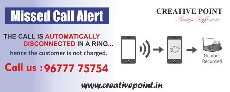 Creative Point - We Provide #MissedCallAlert services