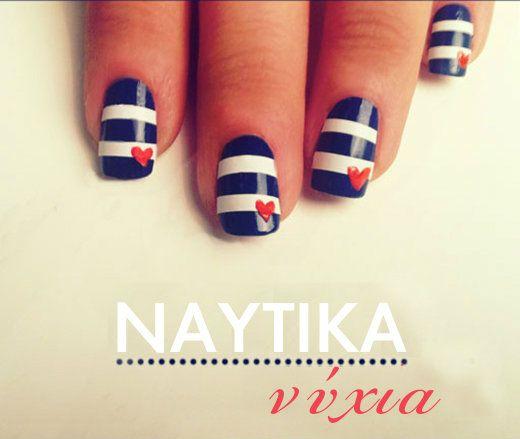 Ναυτικά Νύχια / Nautical Nails