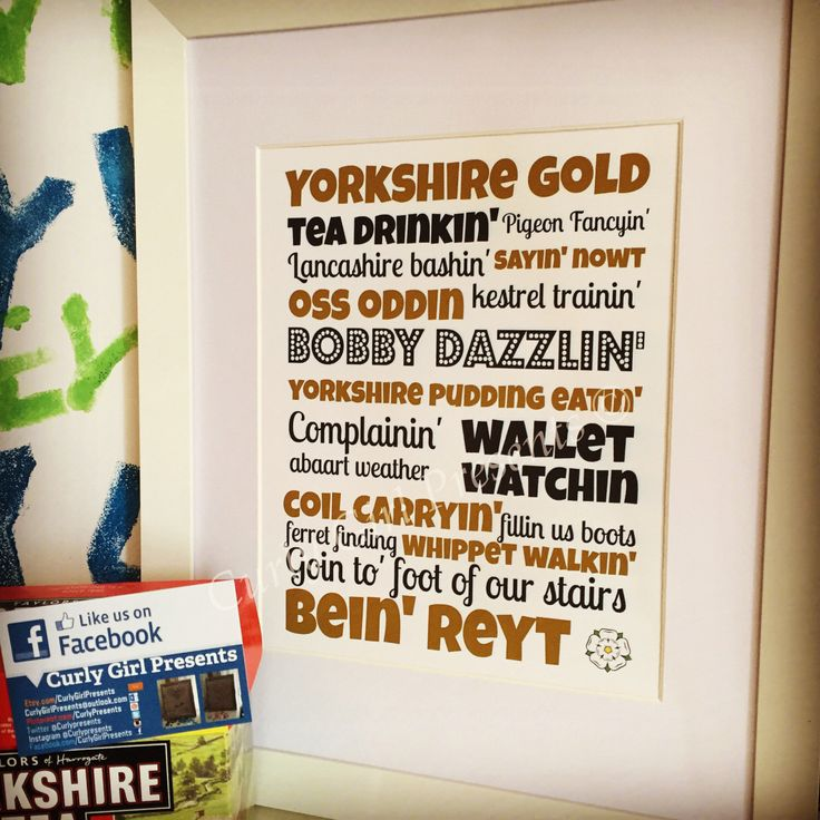 The Yorkshire phrases for the activities that we would win Olympic gold in! Sold in print only and framed gift. 😂
