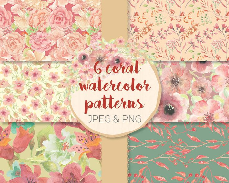 Watercolor paper: coral flowers; seamless patterns; digital paper; scrapbooking…