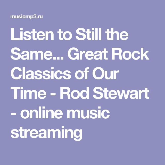 Listen to Still the Same... Great Rock Classics of Our Time - Rod Stewart - online music streaming