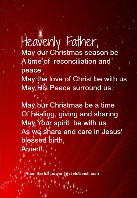 Christmas Season prayer:
