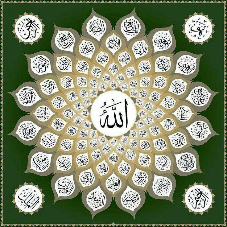 79 best alhamdulillah images on pinterest islamic art islamic 99 names of god allahu akbar god is greater altavistaventures Images