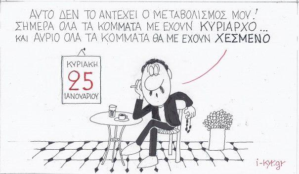 25-01-15