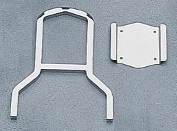 Star Yamaha Accessories Backrest Upright (Standard) - Yamaha V-Star 650/1100