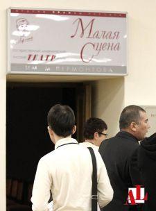 22 ноября в Алматы состоялось открытие второго молодежного театрального фестиваля «Откровение».Цели Молодежного Театрального Фестиваля «Откровение»- Привлечение внимания казахстанской молодежи к театральному искусству