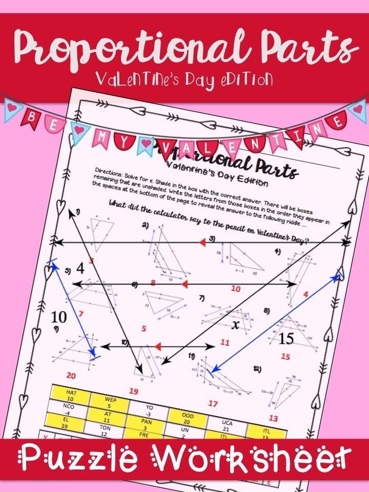 Geometry Valentine S Day Activity Proportional Parts High School