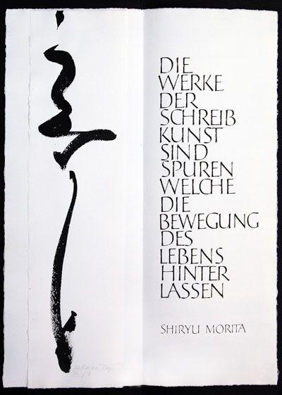 Galerie von Katharina Pieper