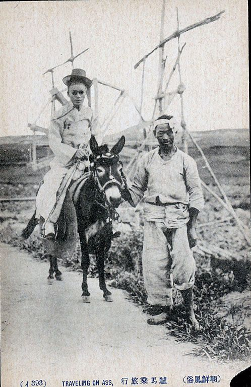 """393 """"Traveling on ass"""" Colonial Period postcard. National Anthropological Archive, Smithsonian Institution"""