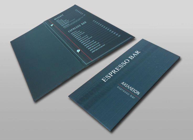 Σχεδιασμός και Εκτύπωση Menu Cafe & Εστιατορίων
