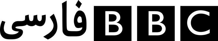 BBC Persian Television