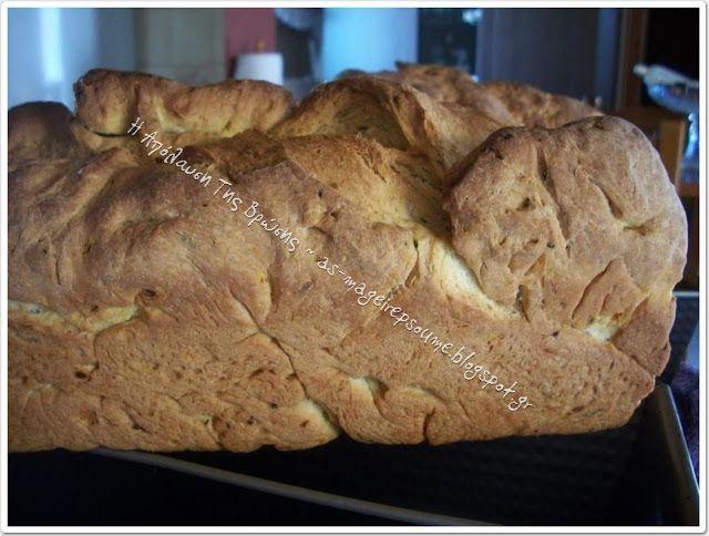 Η απόλαυση της βρώσης: Ψωμί με τα όλα του