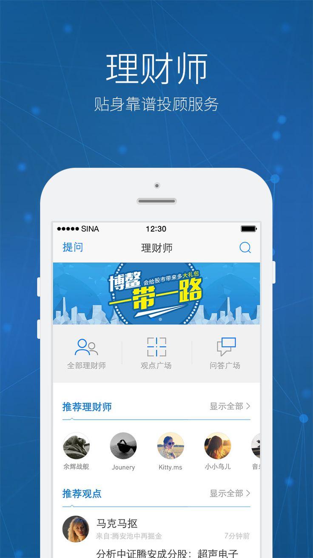 https://www.google.com/search?q=qq app in china