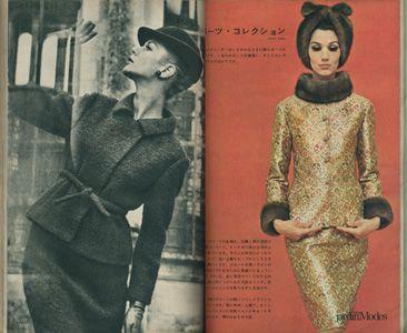 ドレスメーキング 1月号/DRESSMAKING NO.169 JANUARY 1965[image3]
