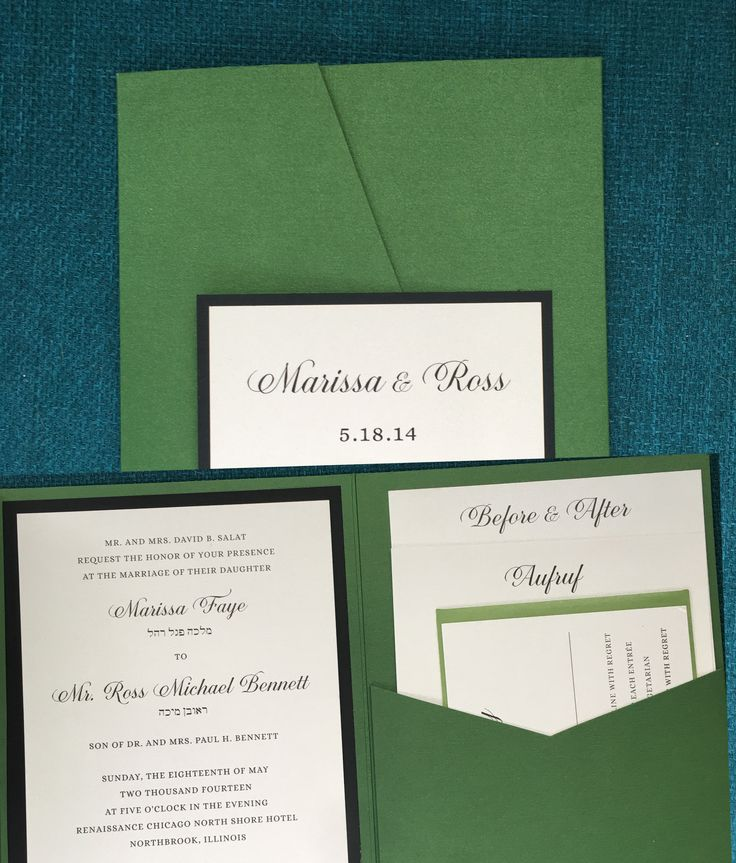 Jewish Wedding invitation emerald green pocket Hebrew