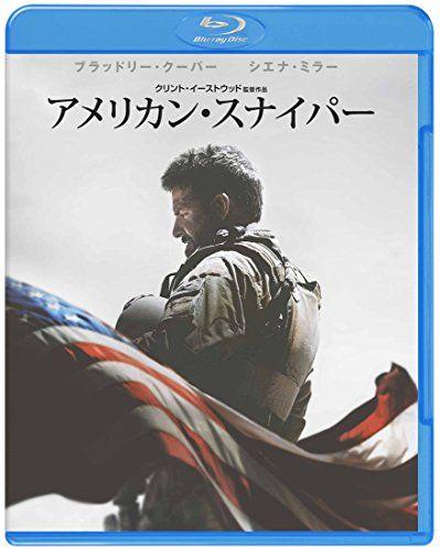 アメリカン・スナイパー ブルーレイ&DVDセット (初回限定生産/2枚組/デジタルコピー付) [Blu-ray] ワーナーホームビデオ http://www.amazon.co.jp/dp/B00VX9831A/ref=cm_sw_r_pi_dp_7vXOvb0QMSX7K