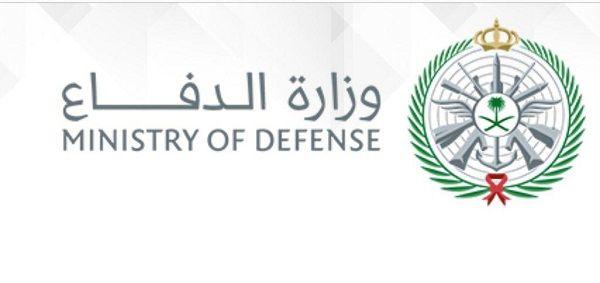 وزارة الدفاع السعودية تعلن عن فتح باب القبول والتجنيد من يوم الأحد 22 ذي الحجة 1439هـ