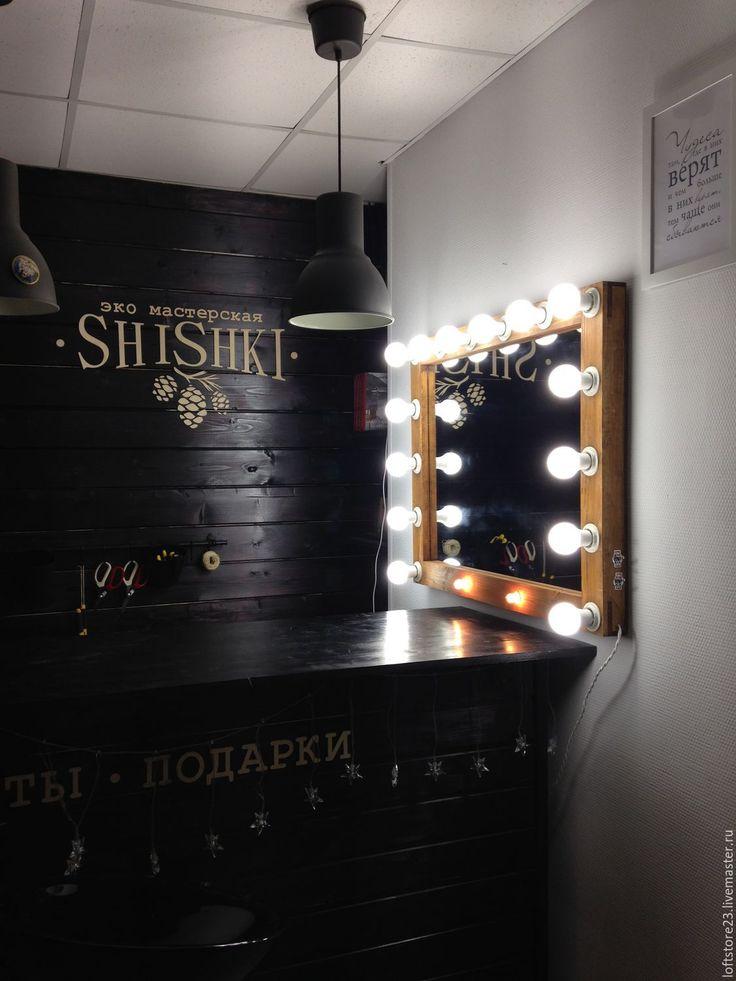 Купить Гримерной зеркало PROVINCIAL. - бежевый, гримерное зеркало, зеркало с лампочками, зеркало с подсветкой