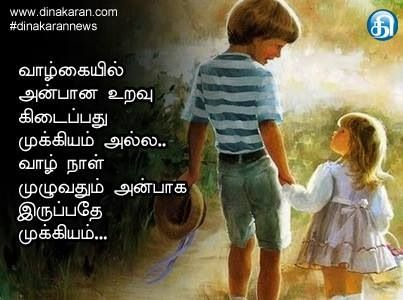 Pin By Prabu On Quotes Pinterest Quotes Life Quotes And Picture