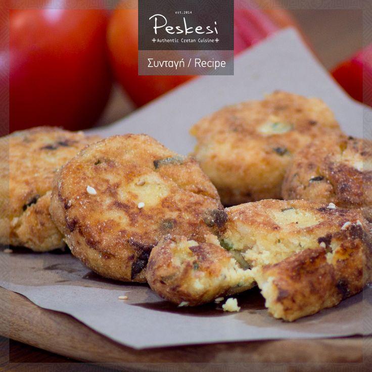 Όταν στη μαγειρική τέχνη έχουμε δημιουργικότητα, το αποτέλεσμα πάντα εντυπωσιάζει! Οι φαβοκεφτέδες είναι ένας εναλλακτικός τρόπος να γευτούμε τη φάβα αλλά και ένα ορεκτικό που έχει ξετρελάνει μικρούς και μεγάλους! Εάν δεν τους έχετε ήδη δοκιμάσει, δοκιμάστε τους στο #Peskesi!