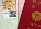 Japan Rail Pass [7 day JR Pass: $239.00; 14 day JR Pass: $380.00]
