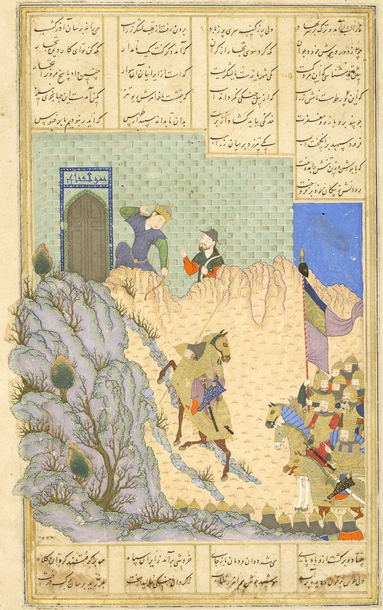 After his fire ordeal, Siyavosh went into exile and was murdered on the order of the Turanian king, Afrasiyab. Key Khosrow, the son of Siyavosh and King Afrasiyab's daughter, returned to Iran as prince and decided to avenge the murder of his father. He sent an army to Turan, instructing them to avoid the castle of his half-brother, Forud. But the army commander, Tus, approached the castle and when Forud offered to join the avenging army, Tus attacked him. Here, we see Forud shooting Tus's…