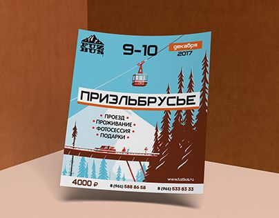 "Check out new work on my @Behance portfolio: ""Разработала новый дизайн-афиша (плакат), ПРИЭЛЬБРУСЬЕ"" http://be.net/gallery/59500513/razrabotala-novyj-dizajn-afisha-(plakat)-prielbruse"