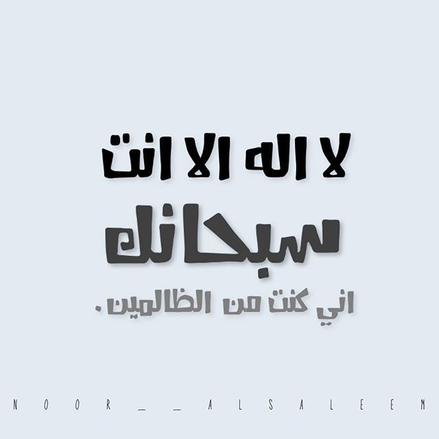 Noor Alsaleem Instagram Photos And Videos Instagram Photo And Video Instagram Photo